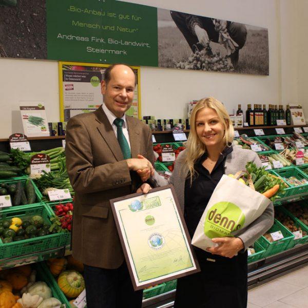 denns Biomarkt Wien Sep2014